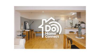 NTTメディアサプライ、マンション向けIoTプラットフォーム「Do Home Connect」を提供開始