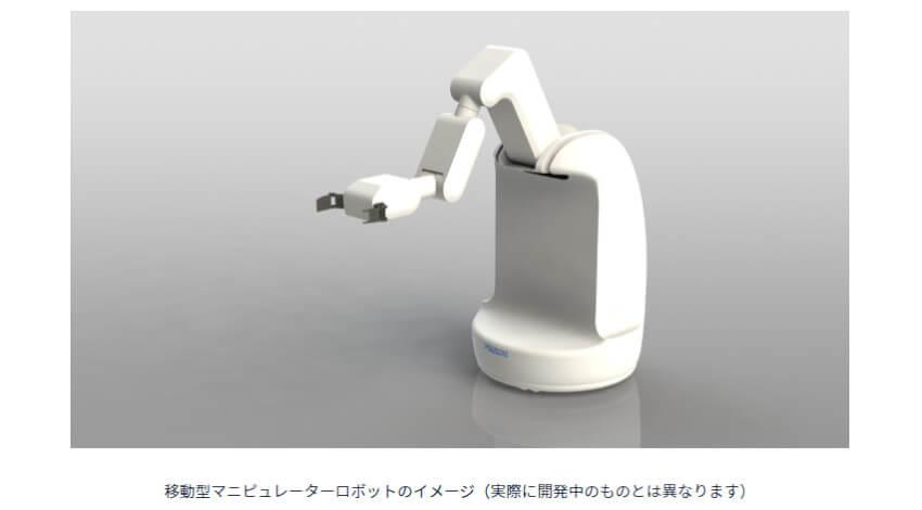 PFN、無人搬送や無人消毒に向けて移動型マニピュレーターロボットの量産設計を開始