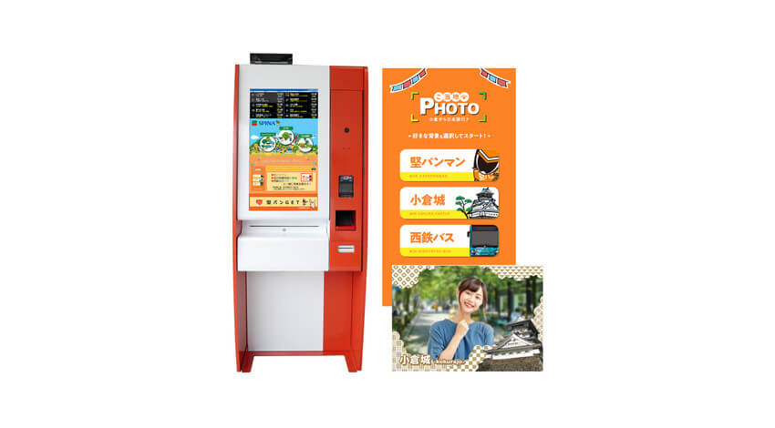 シャープなど、自動販売機能搭載「スマートバス停」の実証実験を開始