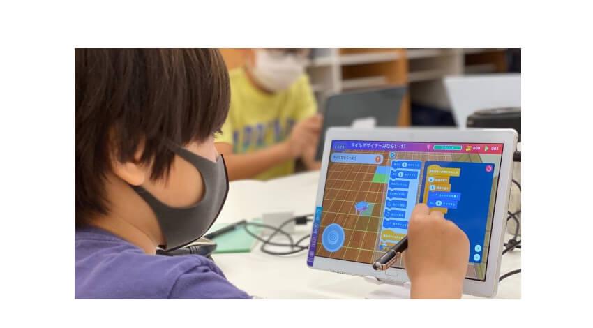 PFNがコンピュータサイエンス教育事業を開始、小学生向けプログラミング教材「Playgram」を開発