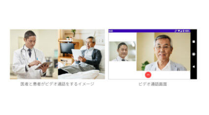 シャープ、タブレット端末により非接触での応対業務を実現する医療機関向け「遠隔応対ソリューション」を発売