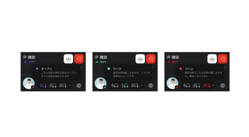 NTT Com、リモートワークにおけるコミュニケーション不足を解消するオンラインワークスペース「NeWork」を提供開始