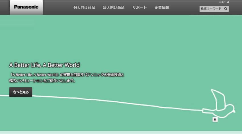東京大学・凸版印刷・パナソニックなど、データ駆動型社会の実現に向けて先端システム技術研究組合を設立
