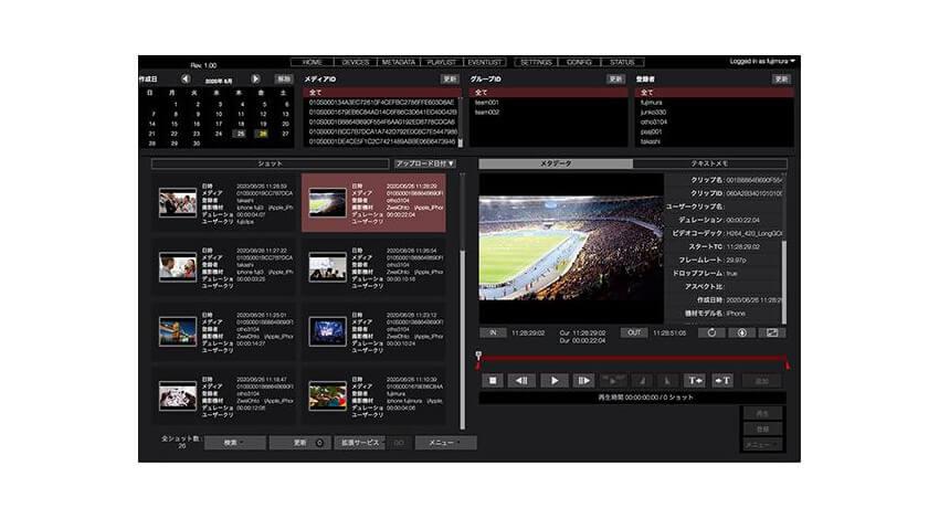パナソニック、ライブ収録・配信・機器監視・コンテンツ管理をリモート化するIoTクラウドプラットフォーム「Media Bridge」を発売