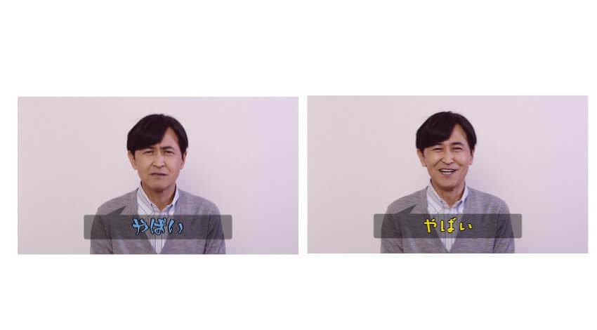 DNPとNHKテクノロジーズ、映像をAIで解析し感情に合わせたフォントで字幕表示する「感情表現字幕システム」を開発