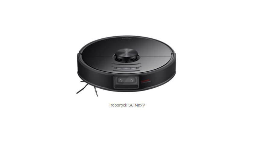 SB C&S、2眼カメラ搭載で障害物を認識・回避するロボット掃除機「Roborock S6 MaxV」など3商品を販売開始