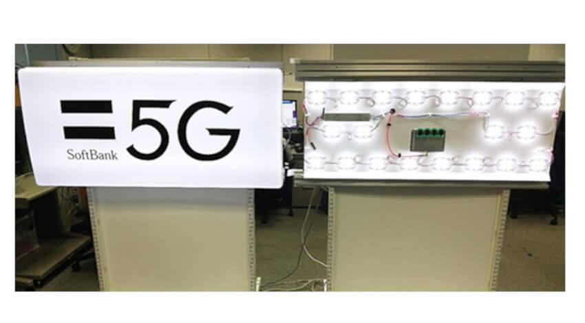 ソフトバンク・三協立山・日本アンテナ、5G基地局用「見えない看板アンテナ」を共同開発