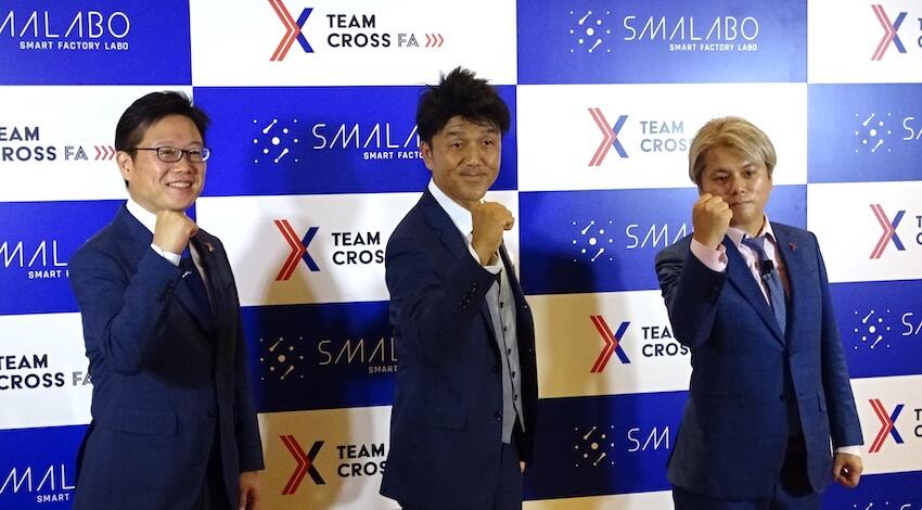 SMALABO TOKYOプレスツアーレポート