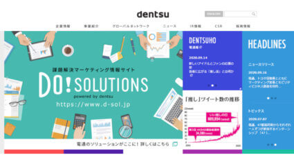 電通・トヨタ・デルフィス、マーケティング変革とモビリティビジネス創造を目的とした新会社を発足