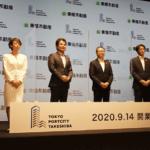 東急不動産とソフトバンク、テクノロジーで快適なリアルの場を守る「東京ポートシティ竹芝」開業