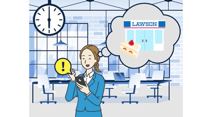 KDDIとローソン、スマートフォンの位置情報や購買情報を活用し、店舗状況に応じて利用者のニーズに合わせた特典を配信する実証実験を実施