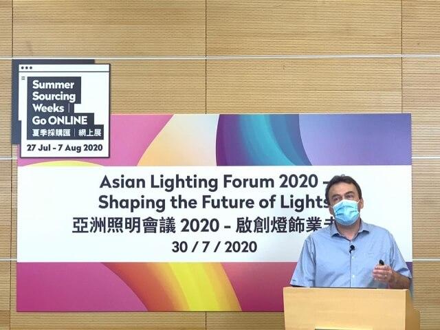 アジア・ライティング・フォーラム