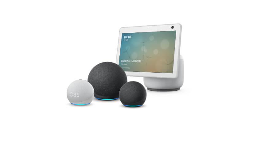 Amazonがスマートスピーカー「Amazon Echo」の新製品を発表、機械学習の高速化に対応するシリコン・モジュール等を搭載