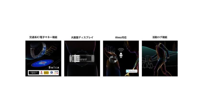 ソニー、Suica・Amazon Alexa対応の新型スマートウォッチ「wena 3」を発売