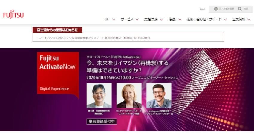 富士通・ファナック・NTT Com、製造業のDXを実現するクラウドサービスを提供する新会社「株式会社DUCNET」を設立