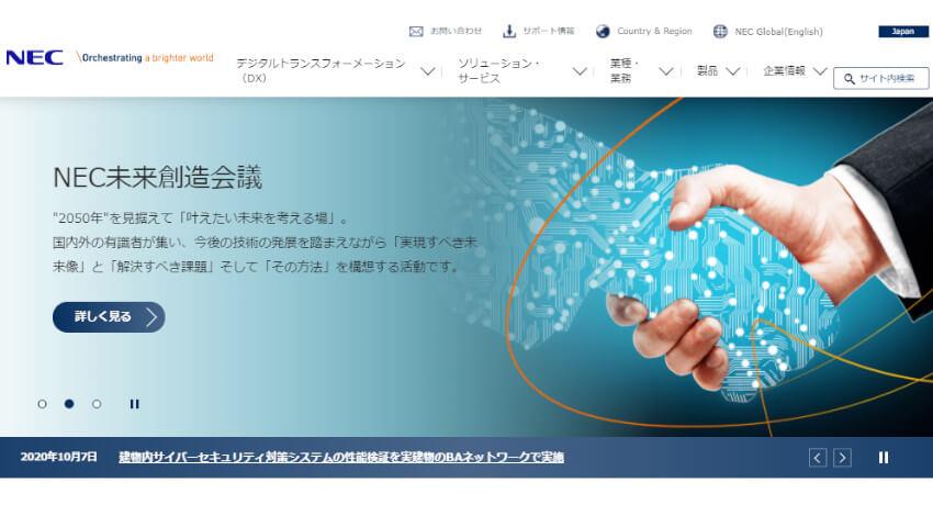 竹中工務店・SBT・NEC・サイバートラスト、建物内サイバーセキュリティ対策システムの性能検証を実建物のBAネットワークで実施