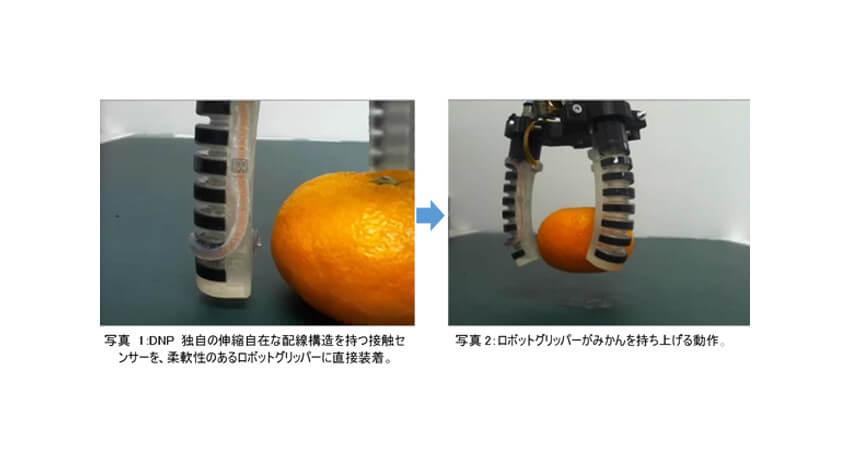 DNP、ロボットグリッパー向けの伸縮自在な接触センサーユニットを開発