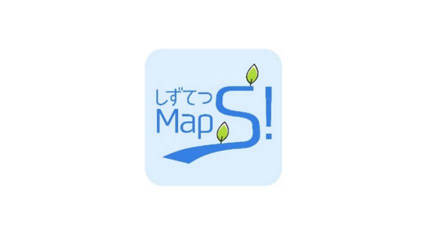 日本ユニシス・静岡電鉄など、新たなMaaS導入に向けた実証実験で使用するアプリ「しずてつ MapS!」をリリース