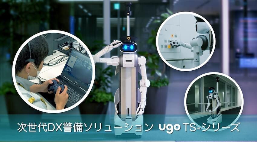 大成とMira Robotics、アバターロボットugoを活用した次世代DX警備ソリューションの提供を開始