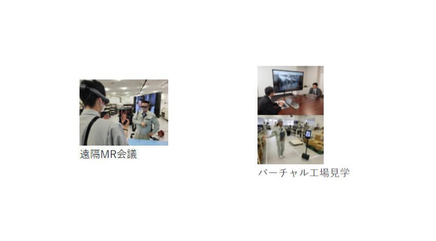 北菱電興・ドコモ・金沢工業大学、5Gスマート工場「Smart Smile Factory」を開設