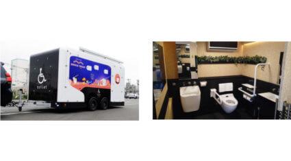 トヨタとLIXIL、移動型バリアフリートイレ「モバイルトイレ」を共同開発