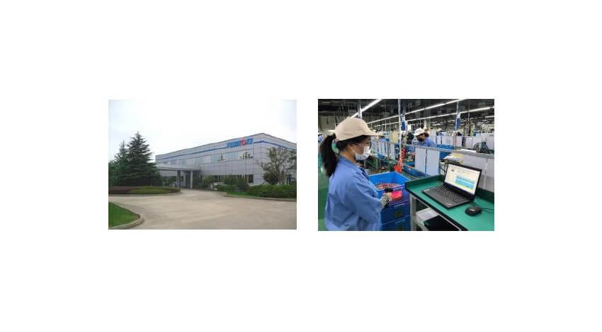 日立と蘇州不二工机、製品トレーサビリティ強化とサプライチェーン連係を実現する生産システムを構築