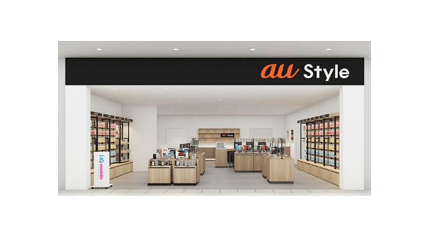 KDDI、ライフデザインサービスの提案や店舗体験のDXを推進する店舗コンセプト「au Style」を展開