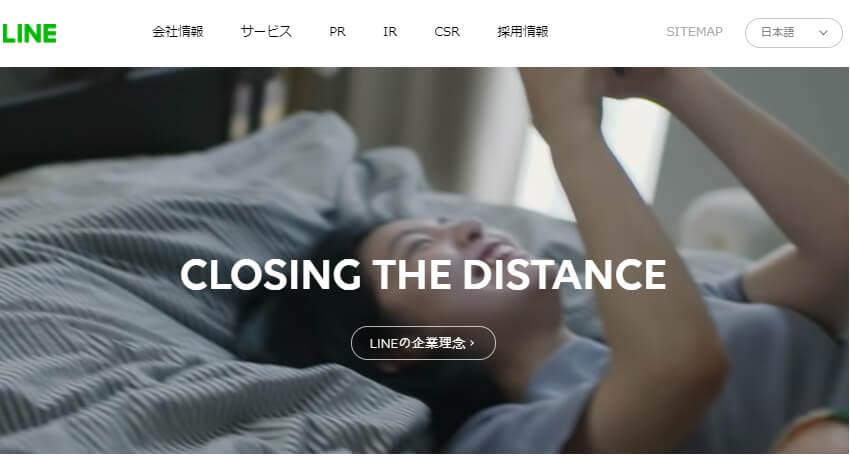 LINEとNAVER、対話や翻訳など様々な日本語AIを生成可能な超巨大言語モデルを開発