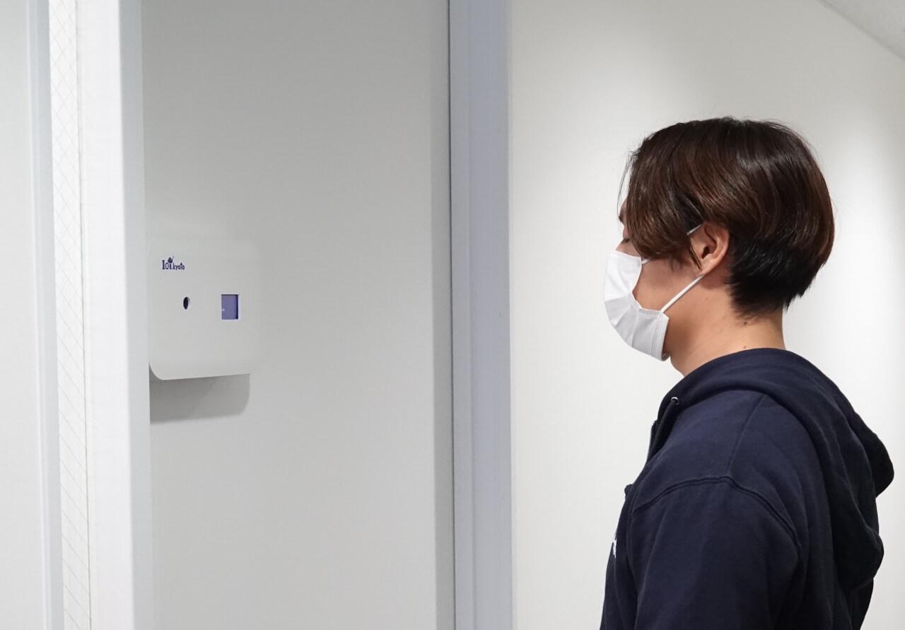 KYOSO、Vieurekaを活用した入室管理サービスを開始