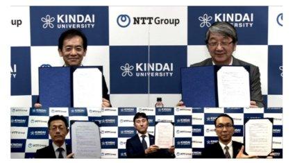 近畿大学とNTTグループ、5Gの推進やスマートシティ・スマートキャンパスの創造に関する包括連携協定を締結