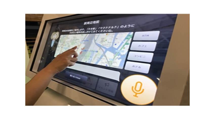 凸版印刷、無人AI案内と有人での遠隔接客を組み合わせた「BotFriends Vision+」を提供開始
