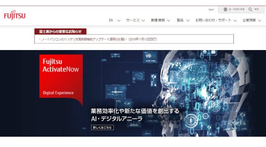 富士通とZippin、AIを活用したレジレスソリューションで協業