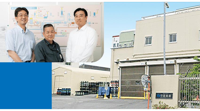 京葉興業とコネクシオ、タナシン電機、24時間365日稼働し続ける廃水処理プラントの稼働状況をIoTで見える化、包括的な予兆保全に挑む