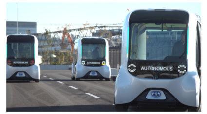 トヨタ、自動運転EV「e-Palette」の運行管理システムを開発