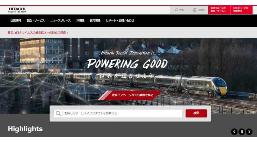 日立と静岡銀行、次世代オープン勘定系システムを稼働開始