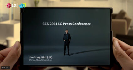 LGは、伸びるスマホとクリーンナップデバイス ーCES2021レポート3