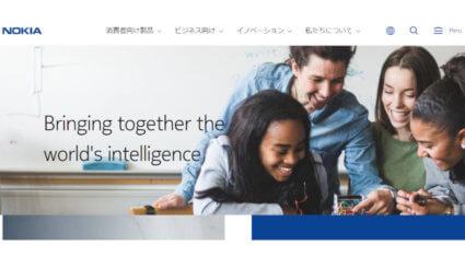ノキアとGoogle Cloudが協業、クラウドネイティブの5Gコアソリューションを共同開発