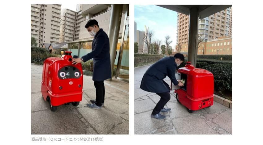 ENEOS・ZMP・エニキャリ、自動宅配ロボットによる複数店舗からのデリバリー実証実験を開始
