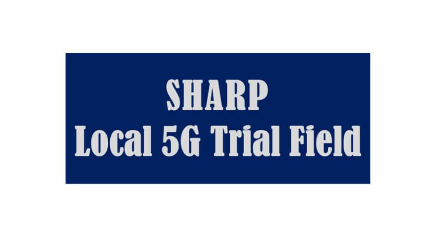 シャープ、ローカル5Gを活用した新たなソリューションの共創の場「SHARP Local 5G Trial Field」を開設