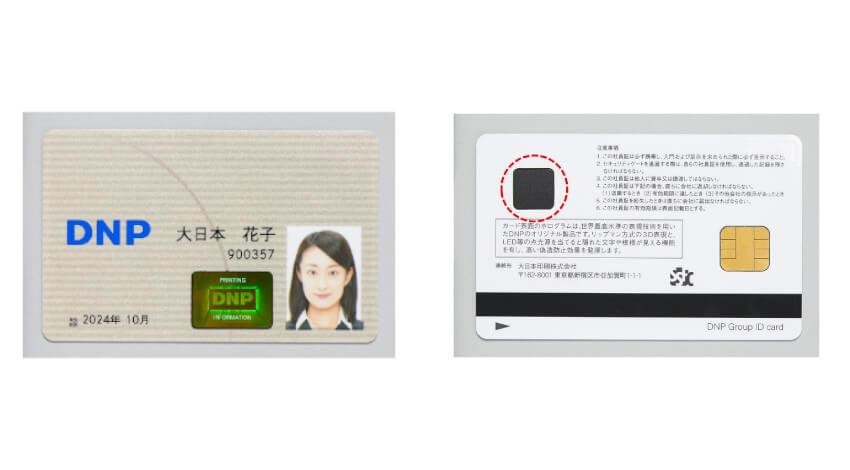 大日本印刷、「FeliCa」に対応した指紋認証による生体認証カードを開発