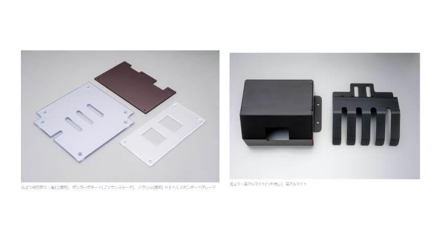 ミスミグループ本社のオンライン機械部品調達サービス「meviy」、板金部品の素材・表面処理バリエーションを拡大