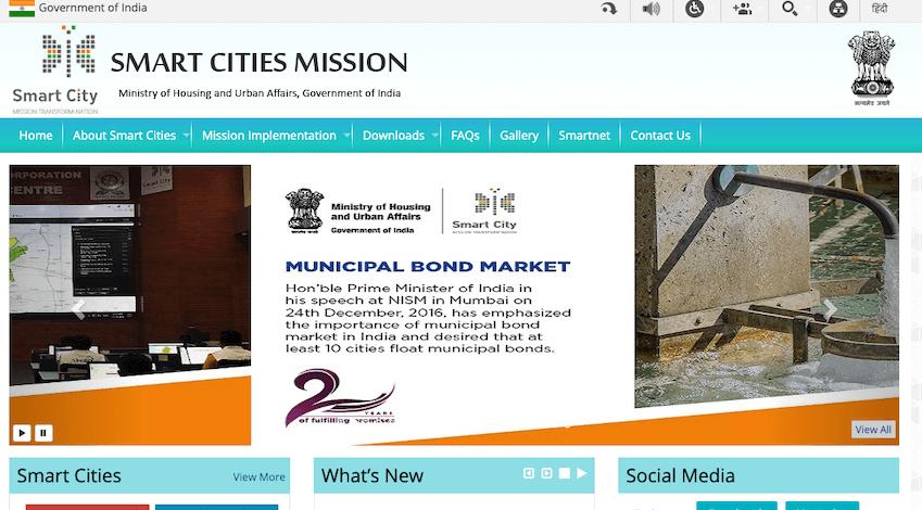 インド スマートシティ100都市構想