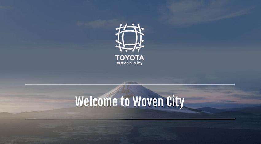 トヨタ Woven City(ウーブン・シティ)
