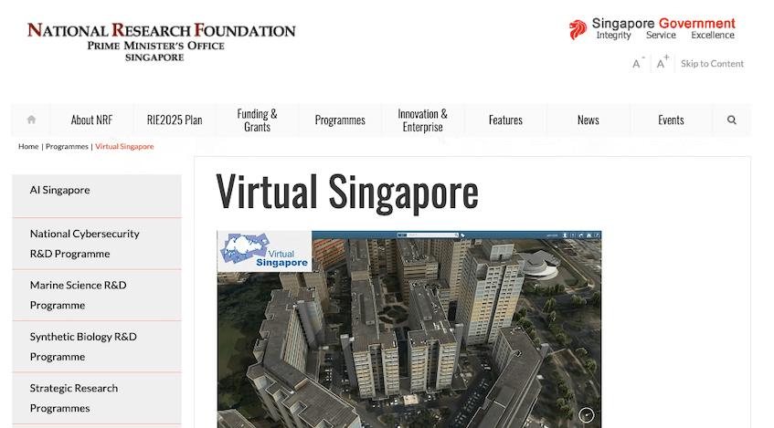 シンガポール スマートシティスマートネー ション(Smart Nation) 」