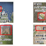 日立、ドローン等による空撮映像から災害状況をAIで把握する映像解析の基礎技術を開発