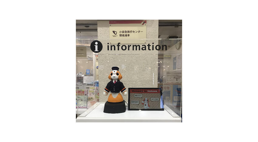 NTT東日本と小田急グループ、多言語対応ロボットによる観光案内・施設案内サービスを提供開始