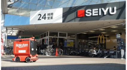 楽天・西友・横須賀市、自動配送ロボットの公道走行によるスーパーからの商品配送サービスを期間限定で開始