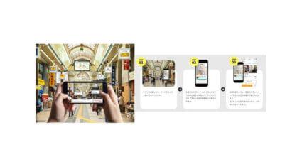 凸版印刷とJTBグループ、3D都市モデルを活用した拡張現実による飲食店ガイドアプリの実証実験を実施