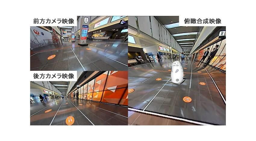 OKIとJAL、リアルタイムリモートモニタリングシステム「フライングビュー」を活用した遠隔操作ロボット「JET」の実証実験を羽田空港で実施