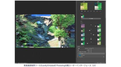 東映アニメとPFN、AI技術によるアニメ制作効率化の実験的取り組みを共同実施